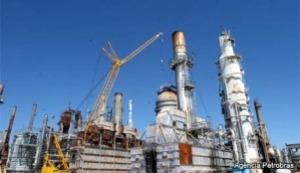 Refinaria da Petrobras nos Estados Unidos