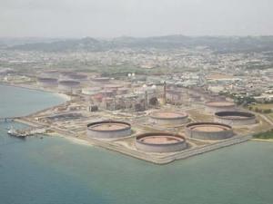 Refinaria da Petrobras no Japão