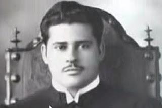 Aluísio Palhano Pedreira Ferreira