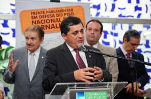 STJ considerou que deputado não precisa ser investigado | Foto: Gustavo Lima/ Câmara dos Deputados