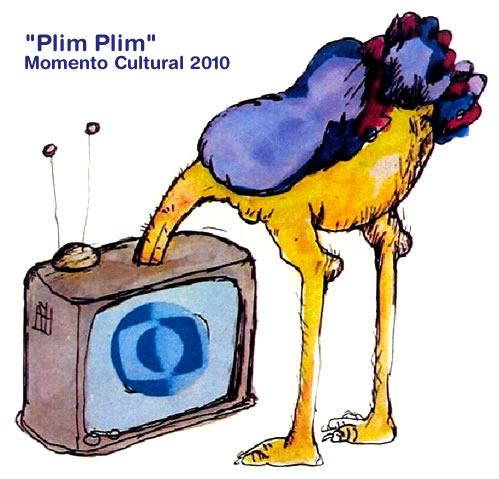 Propaganda eleitoral 2012. Debate presidencial 2014