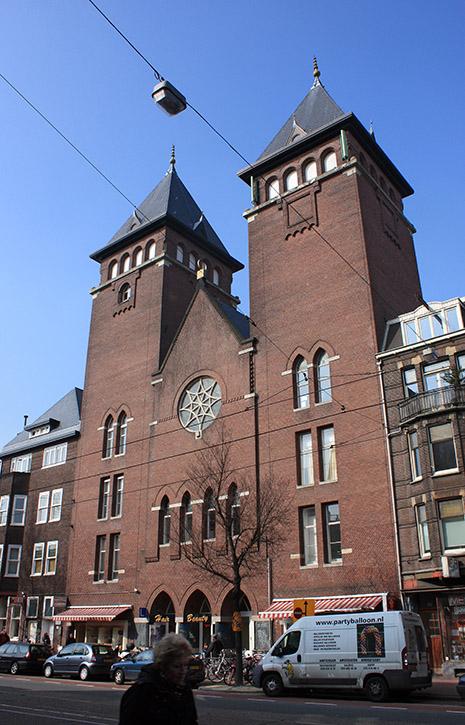 Mezquita de Fatih, Amsterdam