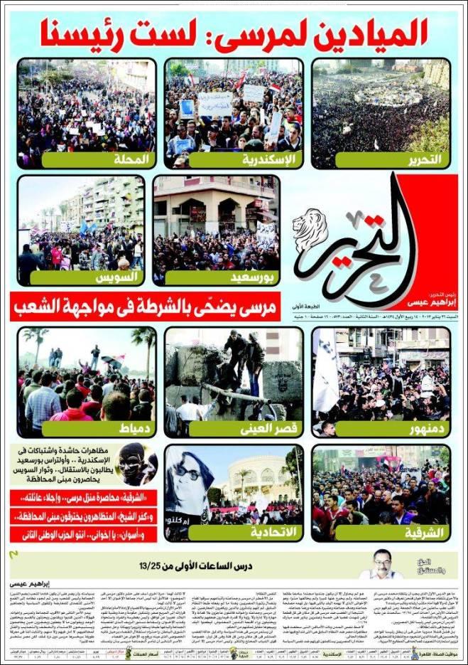 al_tahrir.Egito 2