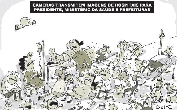 Duke hospital camera