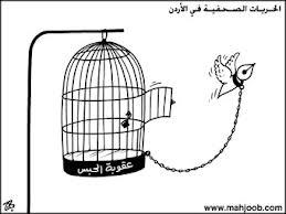 censura liberdade jornalista passarinho livre