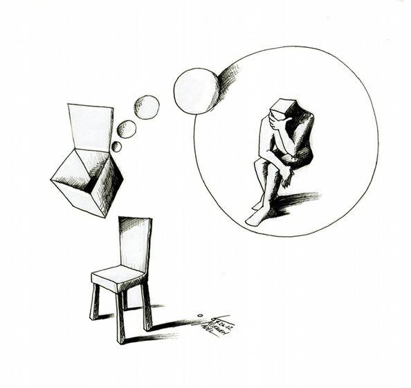 Ilustração de Kavehadel