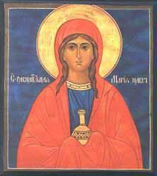 No Novo Testamento aparecem pelo menos três mulheres chamadas de Madalena - um gentílico da cidade de Magdala. Jesus era chamado de Nazareno. Da cidade de Nazaré