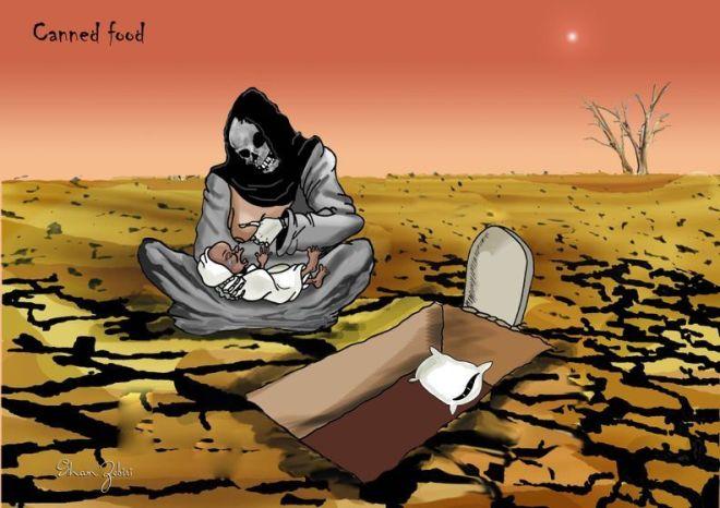 Ilustração Siham Zebiri