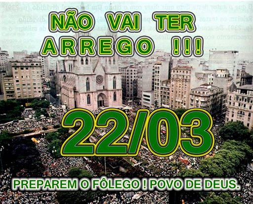22 marcha
