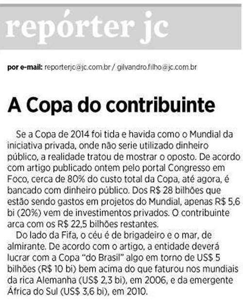 Jornal do Comércio, Recife