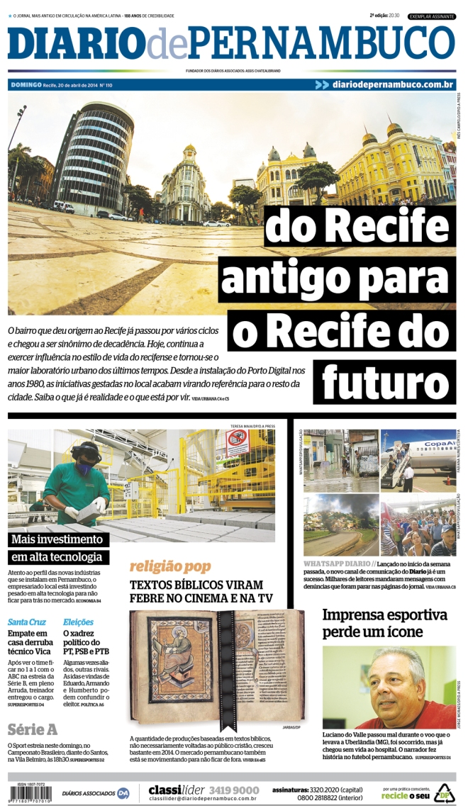 do recife antigo para o recife do futuro