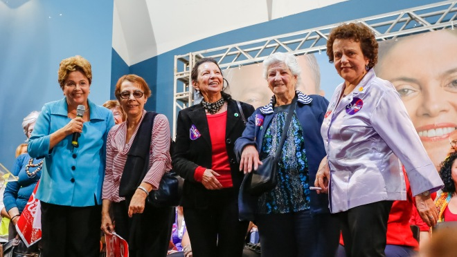 Dilma e as companheiras que  dividiram uma cela no Dops
