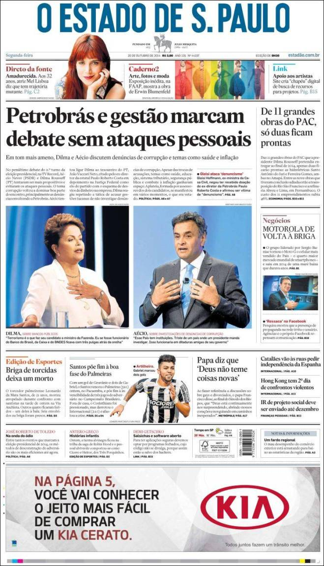 Falar na Petrobras selecionando apenas um caso é um capcioso, avassalador e destrutivo ataque pessoal escolhendo uma vítima inocente