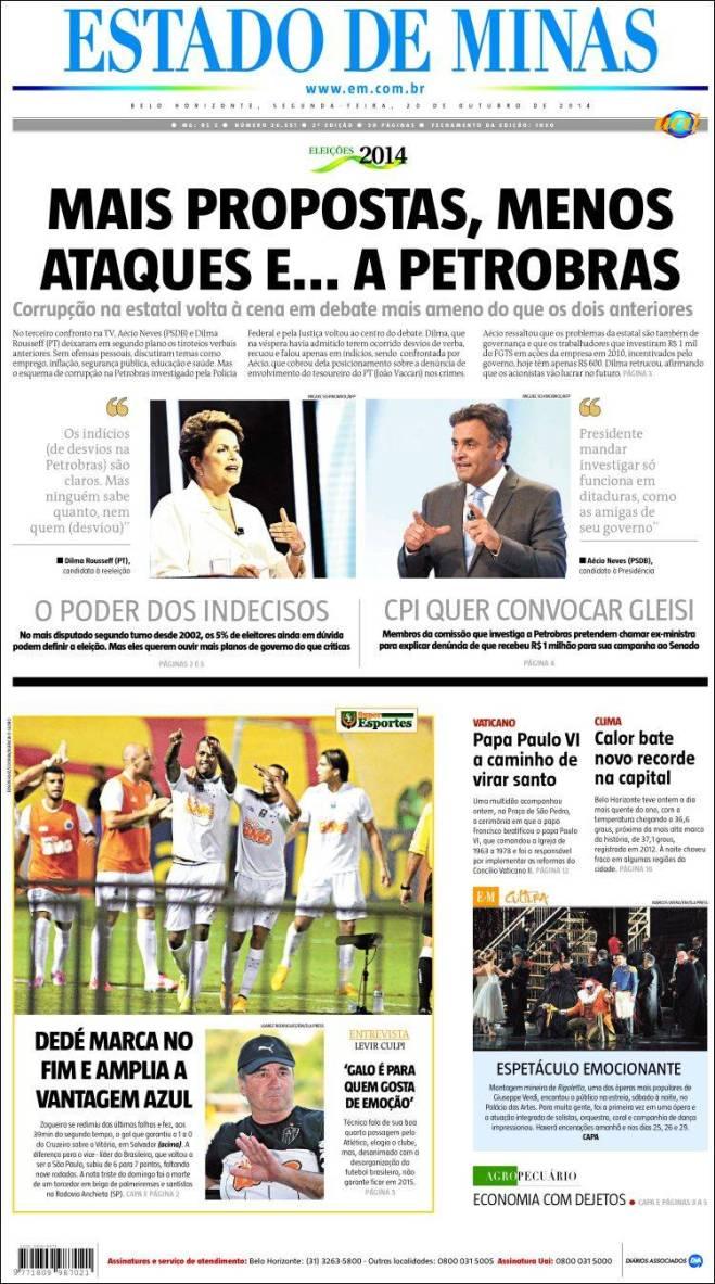 Dos 1001 casos de corrupção da Petrobras, a imprensa fala apenas de um, o povo recorda apenas um