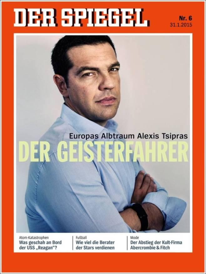 spiegel. grécia