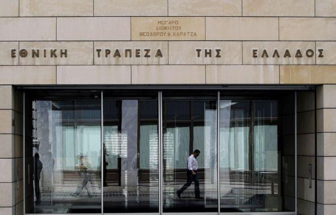 banco central grecia
