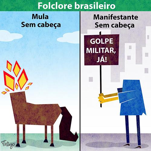Thiago Lucas