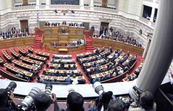 vouli congresso grego